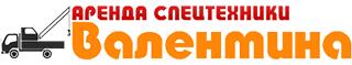 Аренда спецтехники в Ростове-на-Дону. Аренда автокрана, аренда автовышки в Ростове-на-Дону